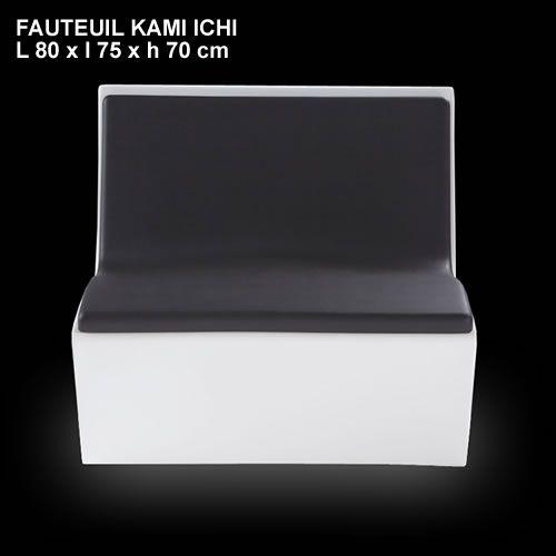 Fauteuil-lumineux-Kami-Ichi